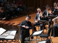 2014国家大剧院第3届国际打击乐节