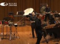 深溪 李飚打击乐团